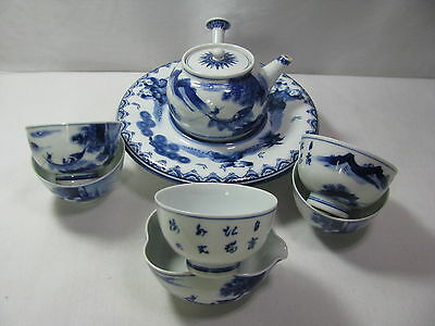 Vintage Japanese Kiyomizu Ware Blue & White China 8pc Porcelain China Tea Set