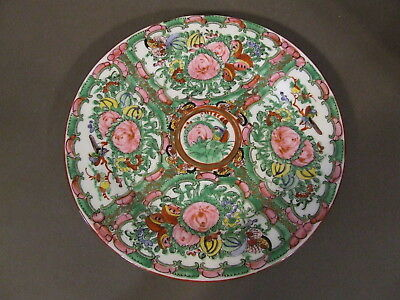 """Vintage Hand Painted Chinese Famille Rose Medallion Qianlong Macau 10"""" Plate"""