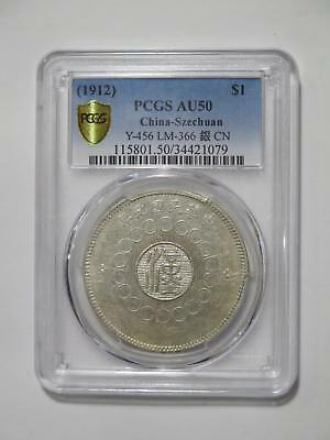 China 1912 $1 Szechuan Cn Y-456 Lm-366 Pcgs Au50 Old World Coin Collection Lot