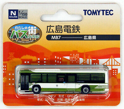 Tomytec My Town Bus Collection Hiroshima Electric Railway Bus MB7 1/150 N scale