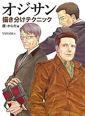 How to Draw Manga Anime Adult Men Face Body Technique Book F/S w/Tracking# Japan