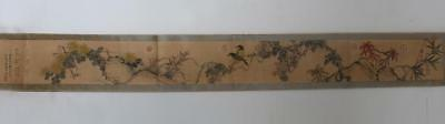Very Rare Old Chinese Hand Painting Scroll Wang Fu 420Cm (179)