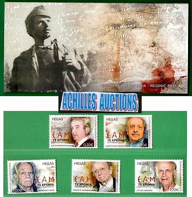 75 Years of the National Liberation Front {EAM} 1941-2016, Official set pack MNH