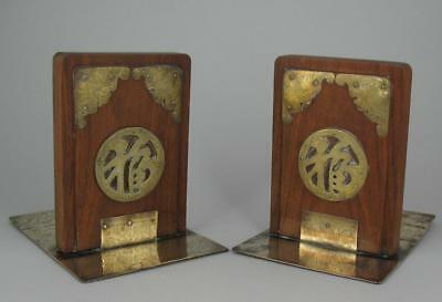 Pair Antique Chinese Wood & Carved Brass Bookends Floral / Dragon / Ideogram
