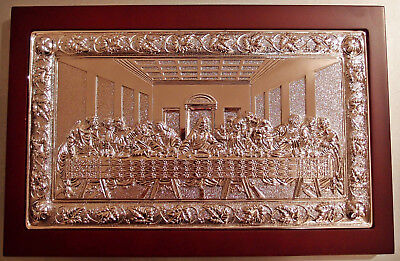 Byzantine Silver Plated Icon - Greek Orthodox - The Last Supper - 33x21