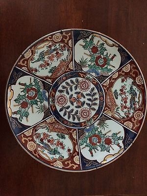 Vintage Japanese Peony  Gold Imari  Plate Charger 11 Inches Japan Oriental