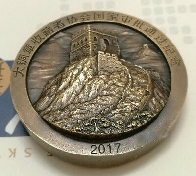 2018 China the Great Wall Brass Commemorative Edition Medal 66mm Mintage:399
