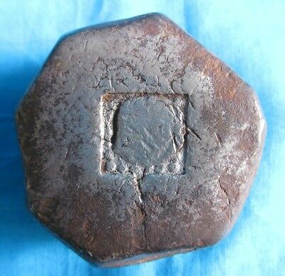 Antique Primitive Old Iron Hand Crafted Islamic Weight Measurement Unit