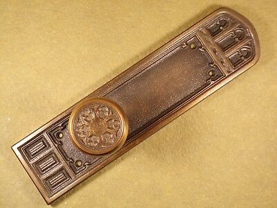 Antique Bronze Door Knob / Escutcheon Backplate w/ Gothic Cathedral Design Welch