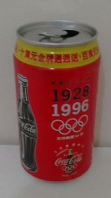 Coca cola can From Taiwan