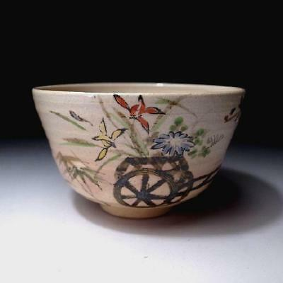 WK7: Japanese Hand-painted Tea Bowl, Kyo ware by Famous Potter, Kozan Tsukisaka