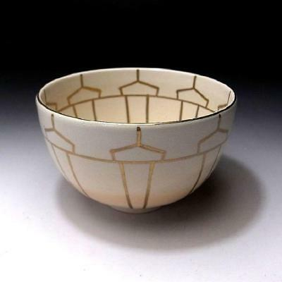 GE8: Japanese Tea Bowl of Kyo ware by Famous potter, Jyuraku Kudo