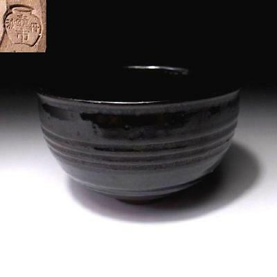 GP2: Japanese Pottery tea bowl, Tanba ware by Famous potter, Gensho Ichino