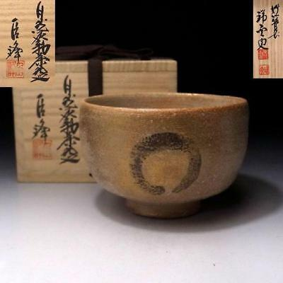 GK5: Vintage Japanese Tea bowl, Mino ware by 1st class potter, Shinpo Kano