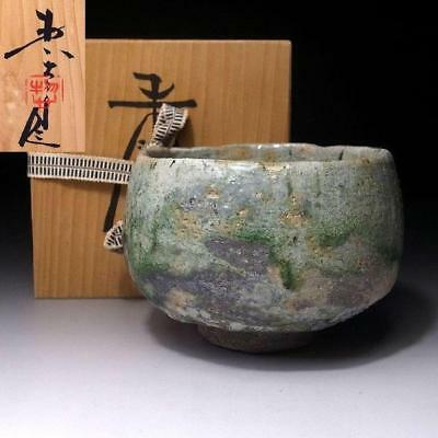 GO3: Vintage Japanese Pottery Tea Bowl, Raku Ware with Signed wooden box
