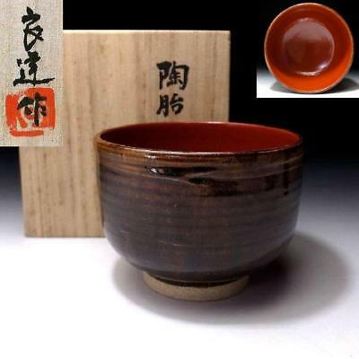 GD4: Japanese Tea bowl covered with Natural lacquer by Special patent technique