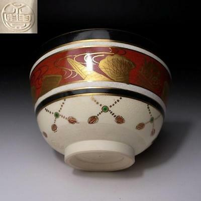 SG2: Japanese Hand-painted Tea Bowl, Kyo ware by famous potter, Eiho Hashimoto