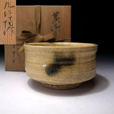 DF6: Vintage Japanese Tea Bowl, Seto ware by a famous potter, Kunihiro Aoki