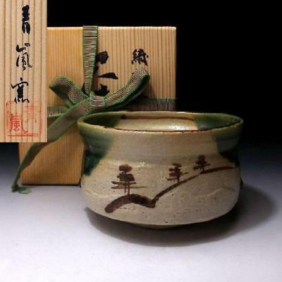 GQ7: Vintage Japanese Pottery Tea bowl, Oribe ware with Signed wooden box