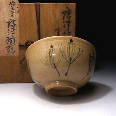 GQ3: Vintage Japanese Tea Bowl, Karatsu Ware with Signed wooden box, Pine tree