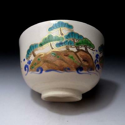 GY5: Japanese Hand-painted Porcelain Tea Bowl, Kyo Ware, Pine Tree
