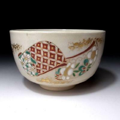 GX6: Japanese Hand-painted Porcelain Tea Bowl, Kyo Ware, Flower basket