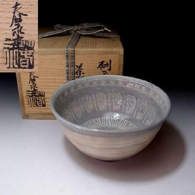 FA3 Japanese Mishima Style Tea Bowl of Kyo ware by 1st Class Potter, Shunei Kato