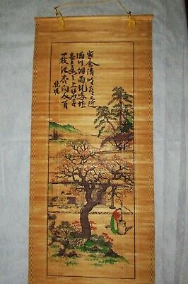 Vintage Chinese Wall Hanging On Bamboo