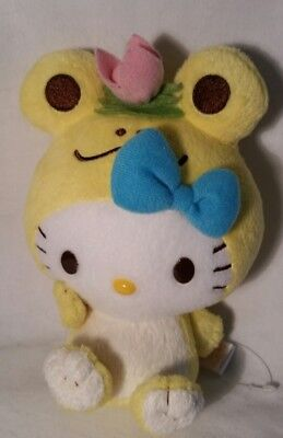 "Sanrio Eikoh Hello Kitty Yellow Frog Plush 6"","