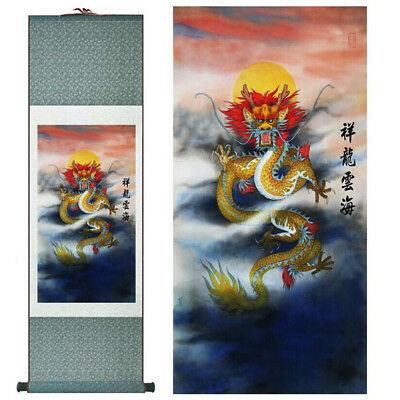 "Dragon painting Chinese traditional dragon painting  Home  Decoration 17.7""x55"""