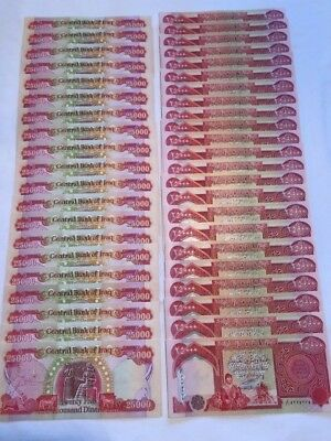 1,000,000 Iraqi Dinar (40) 25,000 Notes Uncirculated- Authentic Iqd