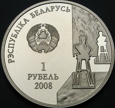 BELARUS 1 Rouble 2008 Proof - Zair Azgur - 3247 ¤