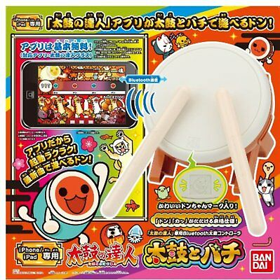 """Taiko no Tatsujin"" Drumstick and Bluetooth controller Drum F/S w/Tracking# NEW"