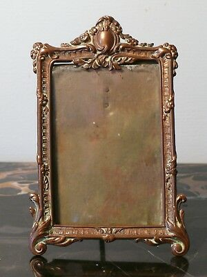 "Antique French Ornate Copper and Brass picture Frame 5"" x 3"""