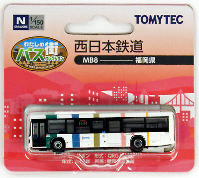 Tomytec My Town Bus Collection 'Fukuoka Bus' (MB8) 1/150 N scale