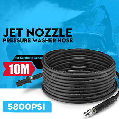 10M 5800PSI Pressure Washer Drain Sewer Jet Cleaning Hose Nozzle For Karcher K
