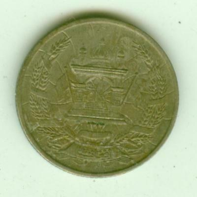 Afghanistan 1936 10 Pul-Lot Z2