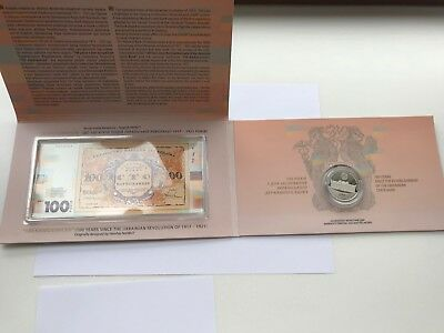 Set 100 Years since the Ukrainian Revolution 1917-1921 (Medal NBU and banknote)
