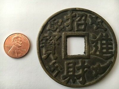 Large Unknown Coin, Weighs approximately 47.5 grams with characters Inscribed