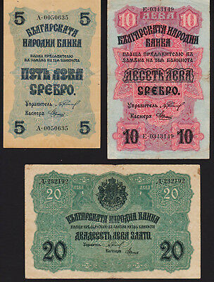 Banknote set 3 pcs BULGARIA - 5 & 10 Leva Silver and 20 Leva Gold - P. 16, 17,18