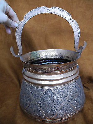 Antique Islamic Arabic Persian Copper Pail or Handled Pot with intricate work