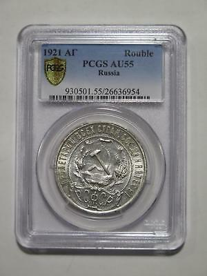 Russia Cccp 1921 Rouble Pcgs Au55 Graded Toned Old World Coin Collection Lot