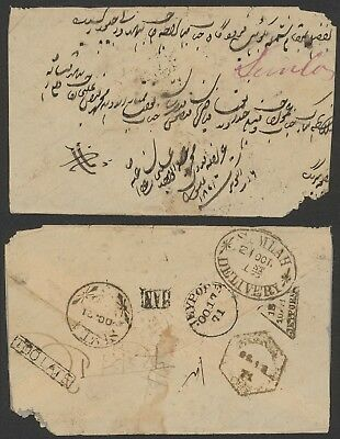 India 1871 - Cover 30711