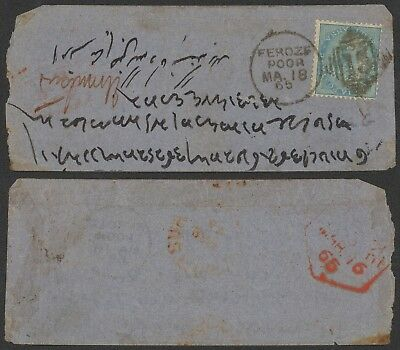 India 1865 - Small cover 30711