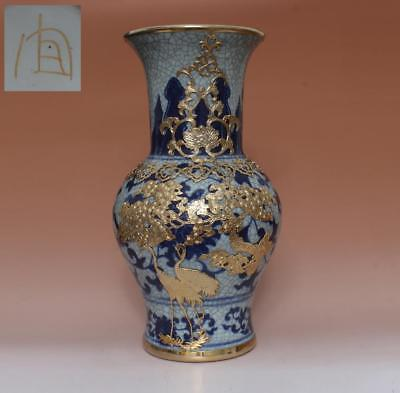 Large Very Rare Chinese Guan Yao Crane Vase With Guang Marked (L716)