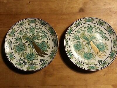 2 Japanese Gold Imari Plates with peacocks