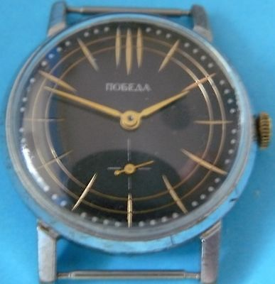 old vintage mens wrist watch Russian Pobeda mechanical USSR 15 jewels original