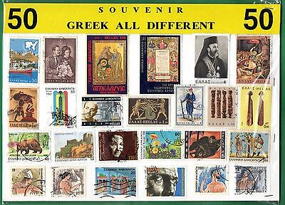 Greece. 50 Old Greek stamps all in Drachmas, All Differents No: 1