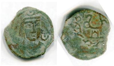 (9713)Chach, Unknown ruler 7-8 Ct AD, Sh&K #98