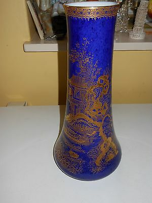 Antique Chinese Pattern Vase